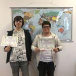 LLI Academy la Concursul Național de Geografie