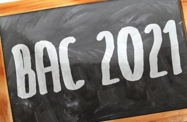 Examenul național de bacalaureat 2021